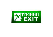 Emergency exit sign. Green emergency exit sign on white background Stock Photo