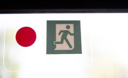 Emergency exit sign Royalty Free Stock Photo