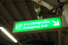 Emergency exit signs Royalty Free Stock Photography