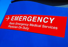 Emergency Hospital Signage 2 Stock Photo