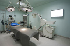 Operating room in a medical centre Royalty Free Stock Images