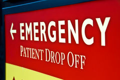 Emergency: Patient drop off. Emergency room entrance sign at a hospital Stock Photography