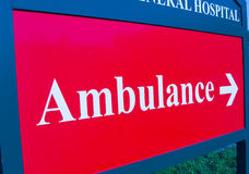 Emergency Room Ambulance sign. Hospital sign outside emergency room entrance guides ambulances to a special entrance royalty free stock images