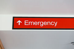 Emergency Room Sign with Arrow and Red Stock Image