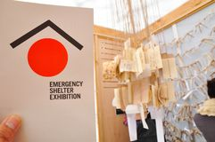 The Emergency Shelter Exhibition, set up to propose shelters that can protect people from the elements in emergency situations. SYDNEY, AUSTRALIA. – On royalty free stock images