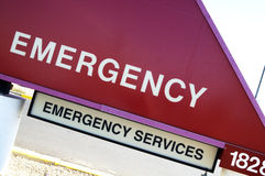 Emergency Sign. Sign for the emergency entrance to a hospital Stock Photo