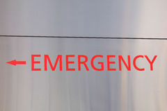 Emergency Sign Royalty Free Stock Image