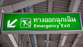 Emergency signs with green light Stock Photo