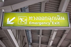 Emergency signs with yellow light Royalty Free Stock Photography
