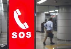 Emergency SOS Sign symbol in Public Transportation. Subway Security system royalty free stock photos