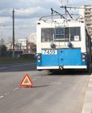Emergency trolleybus stop Royalty Free Stock Image