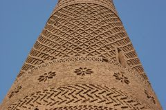 Emin Minaret Details Royalty Free Stock Photography
