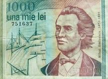 Eminescu di Mihai Fotografie Stock Libere da Diritti