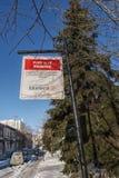 Eminescu - Place de la Roumanie - Montreal foto de archivo