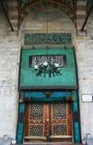Eminonu Mosque Royalty Free Stock Photos