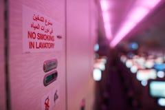 Emiräte Airbus A380 Lizenzfreie Stockbilder