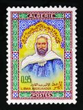 Emir Abd el-Kader, Transfer from Damascus to Algiers of the ashes of Abd el-Kader serie, circa 1966. MOSCOW, RUSSIA - OCTOBER 1, 2017: A stamp printed in Algeria royalty free stock images