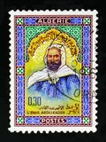 Emir Abd el-Kader, Transfer from Damascus to Algiers, serie, circa 1966. MOSCOW, RUSSIA - OCTOBER 1, 2017: A stamp printed in Algeria shows Emir Abd el-Kader stock image