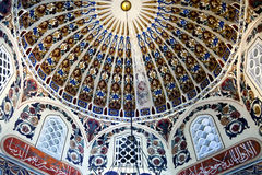 Emir Sultan Mosque, Bursa Stock Photo