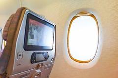 Emiratów A380-800 wnętrze Zdjęcie Royalty Free