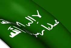 Emirat av den Nejd flaggan vektor illustrationer