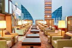 Emirat klasy business hol Obraz Stock