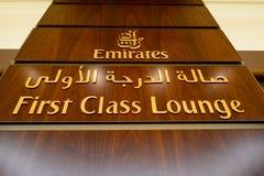 Emirat klasy business holu wnętrze Zdjęcie Royalty Free