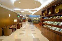 Emirat klasy business holu wnętrze Fotografia Royalty Free