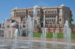 Emirat-Palast-Hotel in Abu Dhabi, UAE Lizenzfreies Stockbild