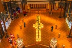 Emirat-Palasteingang Stockfotos