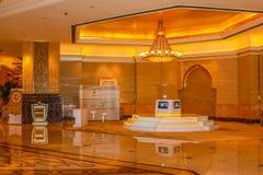 Emirat-Palastinnenraum Stockfotografie