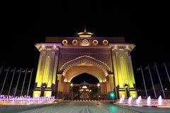 Emirat-Palasttor nachts, Abu Dhabi Lizenzfreies Stockbild