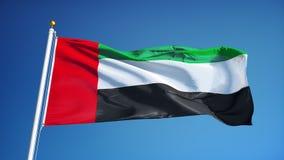 Emirate kennzeichnen in der Zeitlupe, die nahtlos mit Alpha geschlungen wird lizenzfreie abbildung
