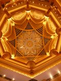 Emirate Palace dome Stock Image