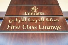 emirates Royaltyfri Bild