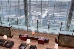 Emirates business class lounge Royalty Free Stock Photo