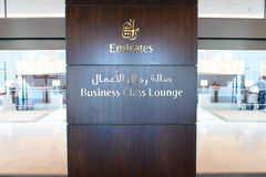 Emirates business class lounge entrance Stock Photo
