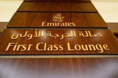 Emirates business class lounge interior Royalty Free Stock Photo