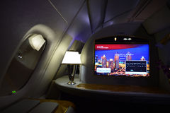 Emirates first class interior Royalty Free Stock Images