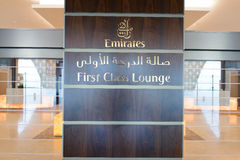 Emirates first class lounge. DUBAI, UAE - MARCH 31: Emirates first class lounge on March 31, 2014 in Dubai. Emirates is the largest airline in the Middle East Stock Photography