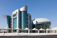 Emirates Identity Authority in Abu Dhabi Royalty Free Stock Photo