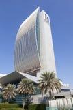 Emirates NBD Bank in Dubai Stock Image
