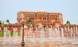 Emirates Palace Royalty Free Stock Photo