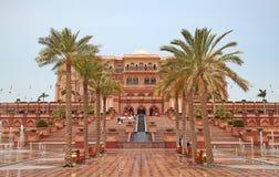Emirates Palace Royalty Free Stock Photos