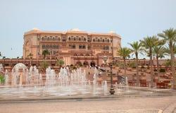 Emirates Palace Stock Photos