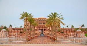 Emirates Palace Royalty Free Stock Photo