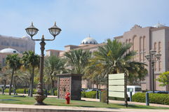 Emirates Palace Hotel in Abu Dhabi, UAE Royalty Free Stock Photo