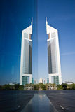 Emirates towers, Dubai, UAE Royalty Free Stock Photography