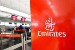 Emiratincheckningområde Royaltyfri Foto