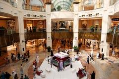 emiratu centrum handlowe zdjęcie royalty free